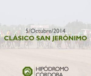 2014 - CLÁSICO SAN JERÓNIMO
