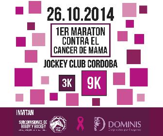 Maratón contra el Cáncer de Mama en el Country Deportivo del Jockey Club Córdoba.