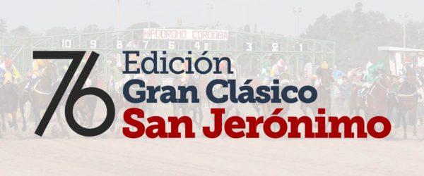 Hipódromo-Córdoba - R8-Octubre-SanJerónimo
